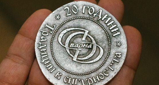 20 години СОД- Варна